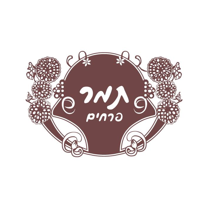 פרחים תמר לוגו