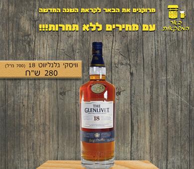עיצוב גרפי עבור באר המשקאות