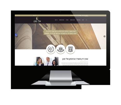 בנייה וקידום אתר עורך דין