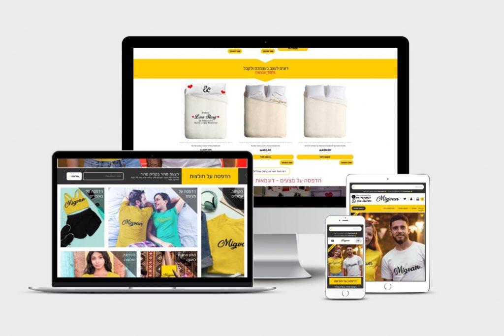 ייעוץ שיווקי לעסקים בדיגיטל ובאינטרנט